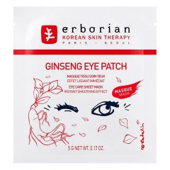 Erborian Ginseng Eye Patch Тканинні патчі навколо очей із женшенем