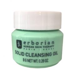 Erborian Solid Cleansing Oil Очищуюче масло для знаття макіяжу 8гр