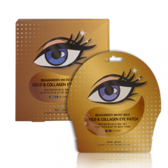 BeauuGreen Microhole Collagen Gold 1 шт Омолоджуючі патчі
